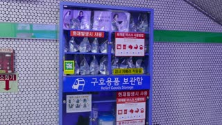 Gas masks against terrorist attacks in a subway station. Seoul, South Korea, Asia