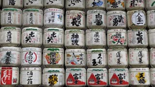Monument made of sake barrels near Meiji Jingu Shrine in Tokyo, Japan, Asia. Close-up and details