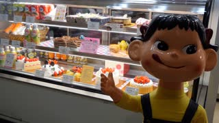 Pastry shop in a Tokyo mall, Japan, Asia selling soft drinks, cakes with fruit and berries, sweets and food