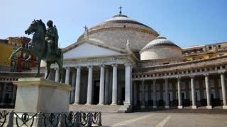 Statue In Plebiscito Square Naples Italy