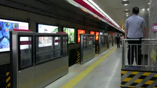 Subway train arriving in underground station in Beijing, China, Asia. Railway, transport, transportation, travel