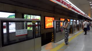 Subway train arriving into underground station in Beijing, China, Asia. Railway, fast transport, modern transportation, travel