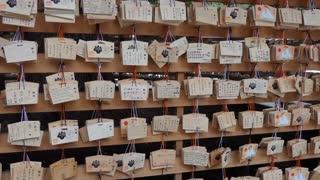 Votive tablets, wishing plaques, wooden prayer tablets at Meiji Jingu or Meiji Jingo Shrine in Tokyo, Japan, Asia
