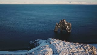 Aerial View Of The Hvitserkur Rock Formation In Iceland 1
