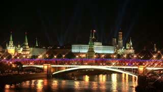 Kremlin embankment and the walls of the Kremlin in Moscow at night.