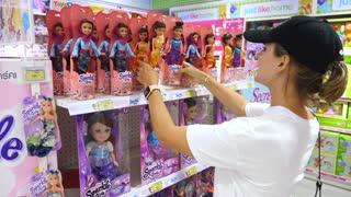 Sparkle Girlz Fashion Doll: Toys & Games Store.