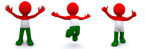 3d Character Textured With Flag Of Hungary